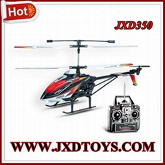 3.5CH RC Helicopter With Gyro Big Size