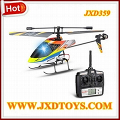 JXD359 4CH 2.4G Single-blade RC Helicopter