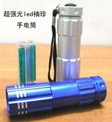 強光9LED袖珍手電筒