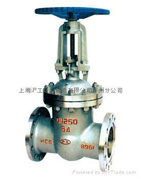 返回页首 【产品外形及结构尺寸 (pn16)】 z41(pn16) 铸钢闸阀外形及图片