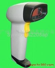綠寶石激光掃描槍