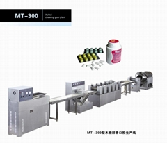 MT-300 xylitol chewing gum production line  (Hot Product - 1*)