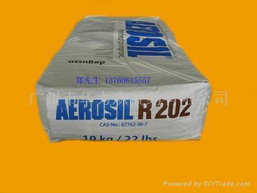 德固赛气相二氧化硅R202 1