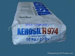 德固赛气相二氧化硅R974