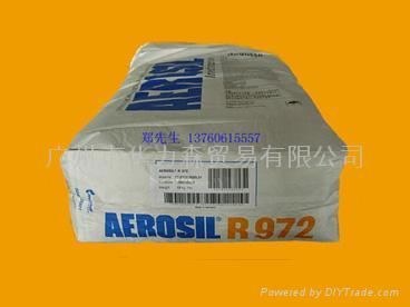 德固赛气相二氧化硅R972 1