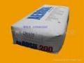 胶体电池专用气相二氧化硅A200 1