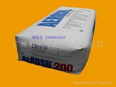 胶体电池专用气相二氧化硅A200
