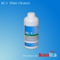 Plate Cleaner