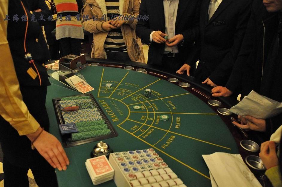 21点,德州扑克, ,俄罗斯转盘桌出租