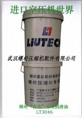 富達壓縮機原裝潤滑油特價優惠