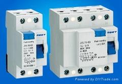 sell  JVL15-63 RCCB(circuit breaker)