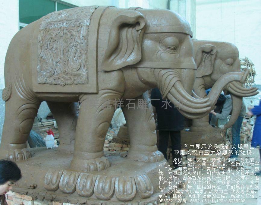 大象音乐旗下艺人