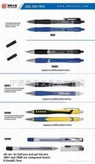 圆珠笔、活动铅笔