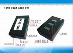 2008年最新款汽車移動報警定位追蹤器