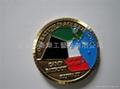 紀念幣 1