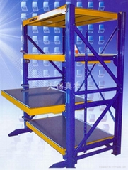 Drawer /slide Case Rack