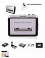 Portable Super USB Cassette Capture Convert Tapes to CD/MP3 (Black with Silver)