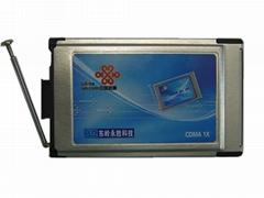 自由E8000C  CDMA無線上網卡