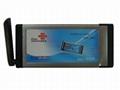 自由E600E  CDMA無線上網卡 1