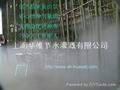 加濕降溫設備 畜牧消毒 1