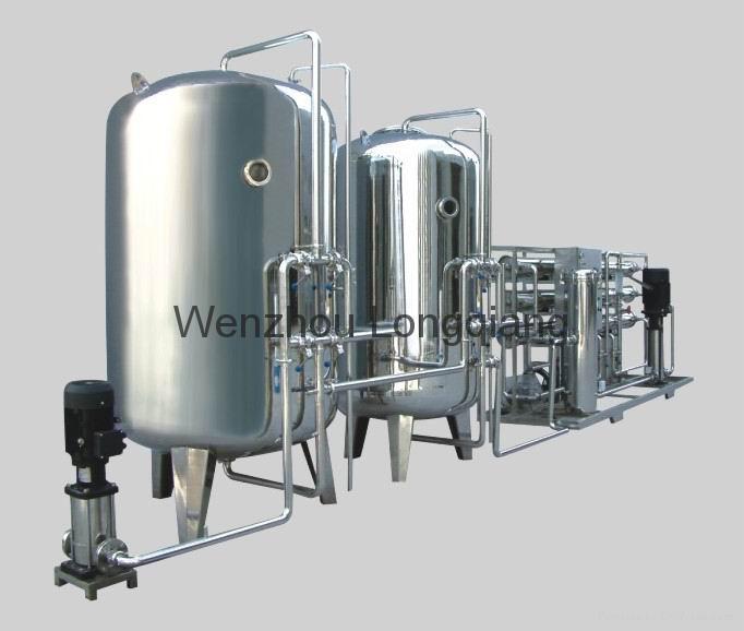 Water Treatment Equipment Longqiang Longqiang China