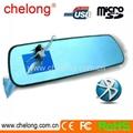 4.3'' Blue Screen & rearview mirror hd