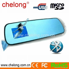 4.3'' Blue Screen & rearview mirror hd dual camera black box for car