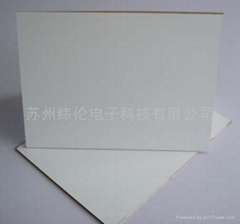 UV白墊板