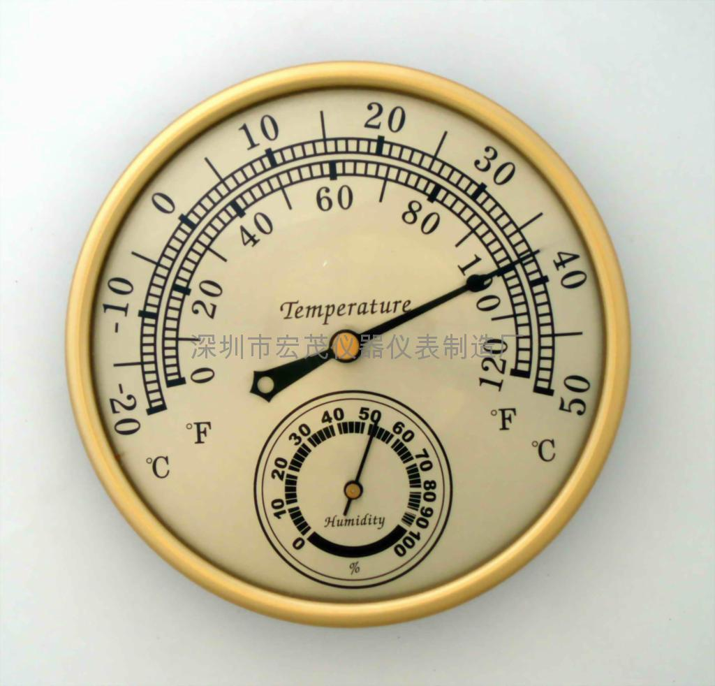 Displaying 20&g... Hair Hygrometer
