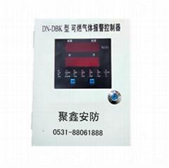 气体报警控制器DN-GBK