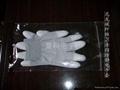 尼龙碳纤维防静电涂指手套