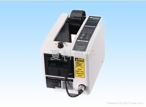 自动胶纸切割机 1