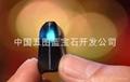 中国天然蓝宝石(山东昌乐)