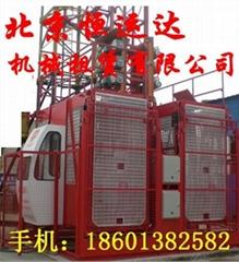 出租租赁变速高频施工电梯