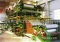 1575造紙機