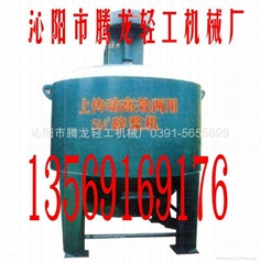 高濃度水力碎漿機