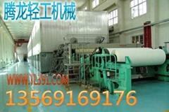 沁陽市騰龍輕工機械廠
