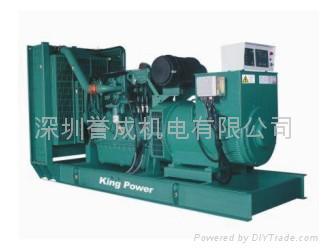 深圳發電機 3