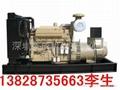 肇慶發電機組廠家直銷