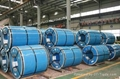 hot rolled 304 inox stainless steel coil and strip  3