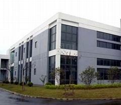 Hangzhou Chuangxiang Gifts Co.,Ltd