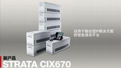 东芝CIX670集团电话