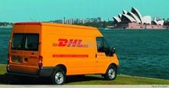 香港DHL国际快递   发往澳大利亚特价