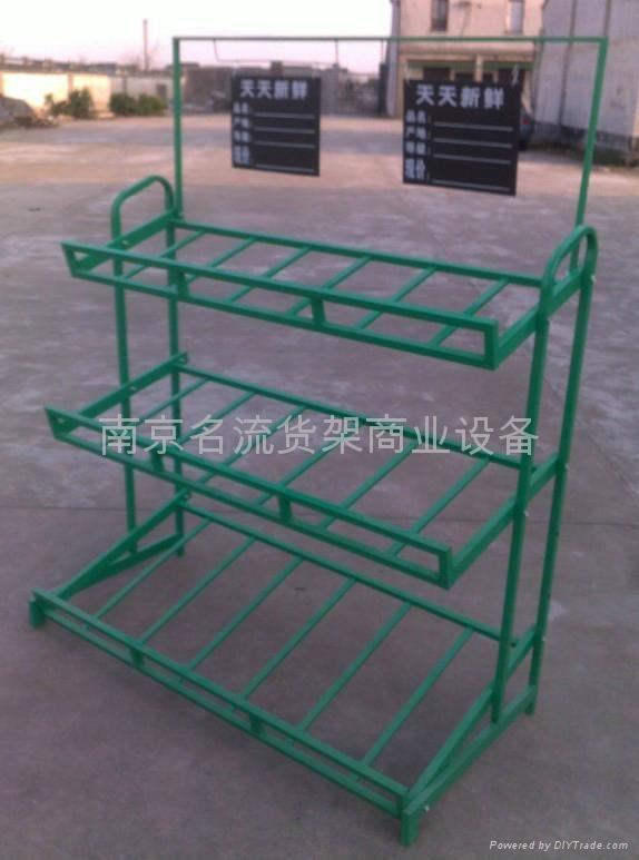 南京蔬菜架 3