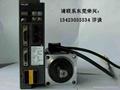 日本富士伺服电机GYS401D