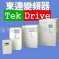 特价供应东达变频器TDS-F8