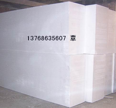 廣西_南寧_聚苯乙烯泡沫板 2