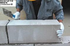 加氣磚專用砂漿