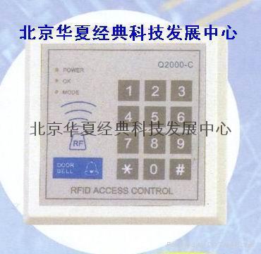 RFID Q2000 MG236密碼門禁使用說明書 1