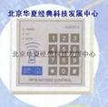 RFID Q2000 MG23